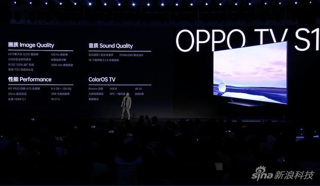 OPPO发布首款智能电视S1:4K量子点屏幕 丹拿音响联合打造