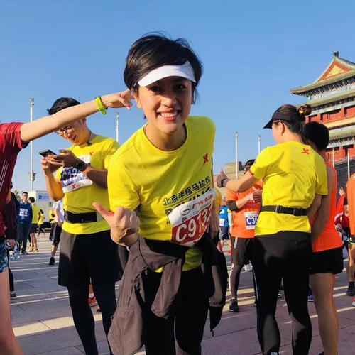 4月14日柳青参加北京半程马拉松