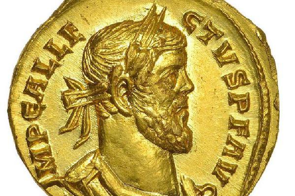 483万元成交!世上仅存的两枚古罗马金币被拍卖