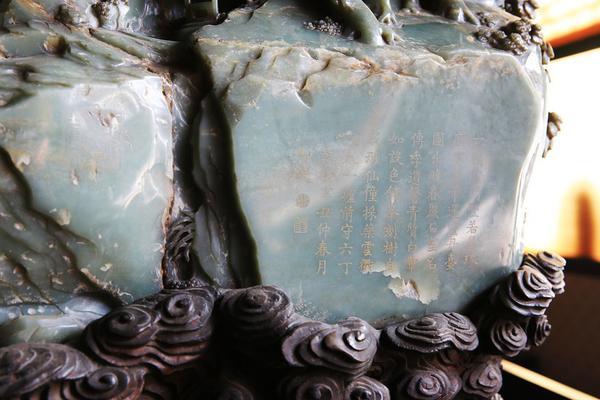 故宫镇馆之宝亮相 整玉雕刻重达10000斤