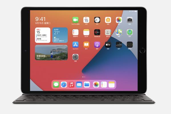 苹果发布第八代iPad:外观没变 搭载A12仿生芯片
