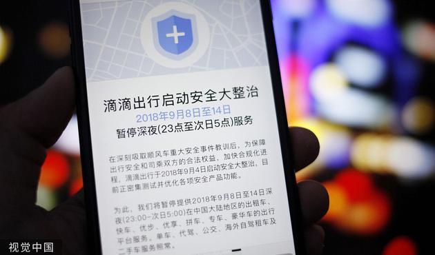 「黑彩对刷提现」全国首批教育融媒体建设试点单位 上海外国语大学成立融媒体中心