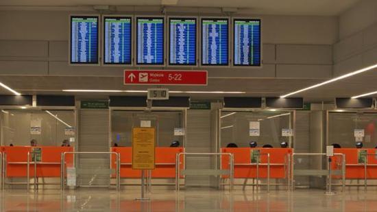 研究人员通过在机场中开展的心理学实验,确定了新的测谎方法。