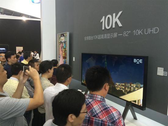 京东方82英寸10K超高清显示屏