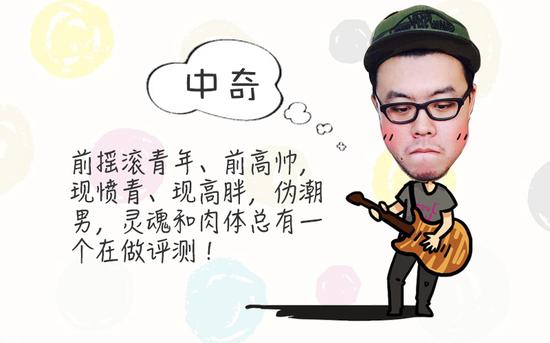 本期主持人杨中奇