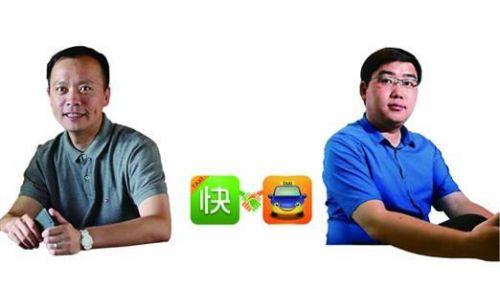 吕传伟(左),程维(右)