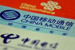 运营商被强贴上垄断的标签 如何发展4G才是王道
