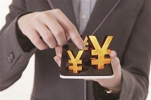 中消协发布网银服务八大问题:安全措施不到位