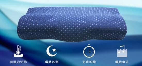 智能助眠枕