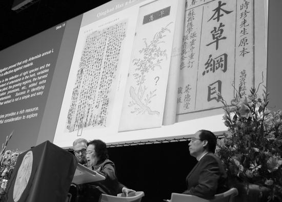7日,屠呦呦在卡罗林斯卡医学院演讲。刘仲华摄
