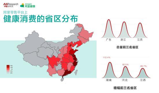 中国网络健康大数据:北京买口罩最多 大数据 口