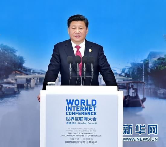 12月16日,第二届世界互联网大会在浙江省乌镇开幕。国家主席习近平出席开幕式并发表主旨演讲。 新华社记者 李涛 摄