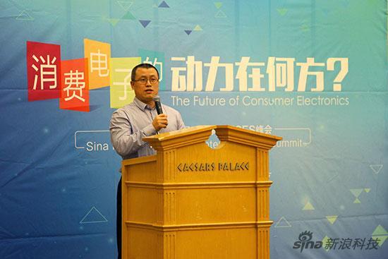 邓庆旭:消费电子互联网化存在两个方向