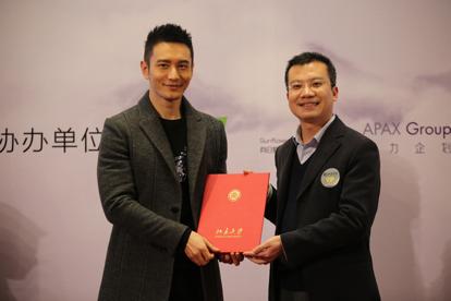 图注:明嘉资本创始人、北大文化创业导师黄晓明