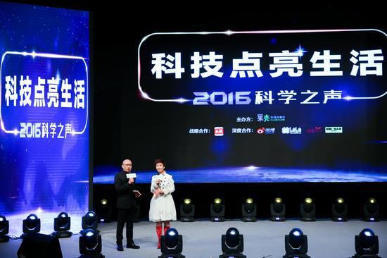 央视著名主持人王雪纯女士和科学戏剧导演叶逊谦共同主持