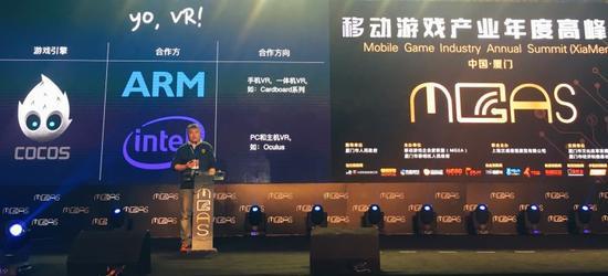 触控科技发布VR战略 将推捕鱼达人VR版本