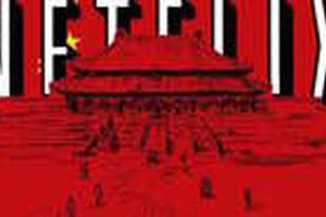 Netflix入华:重复外企悲剧?