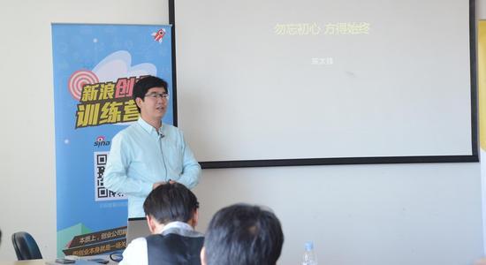 一下科技产品副总裁陈太锋