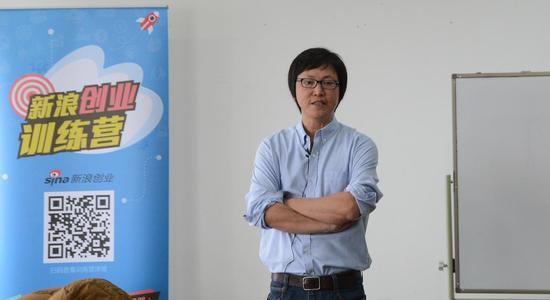 蓝港互动、斧子科技创始人王峰