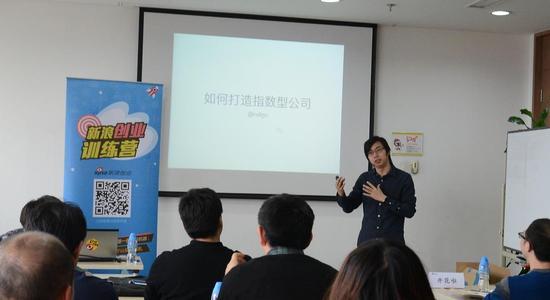 引力创投合伙人,前新浪微博事业部副总经理芦义