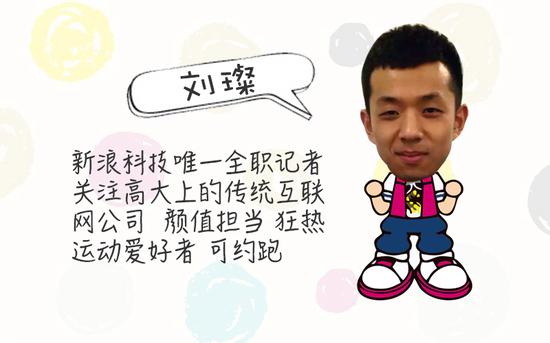 评测员:刘璨