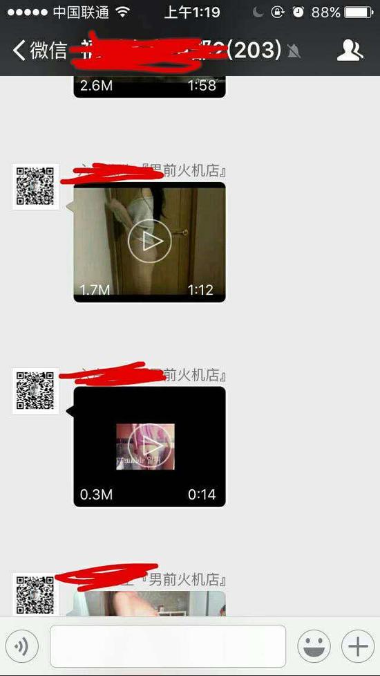 ...视频网站会员费.至于r你懂的r那部分视频现在加入某些微信...