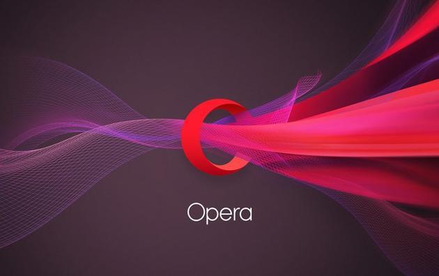 360携手昆仑万维收购Opera:总额12.3亿美元