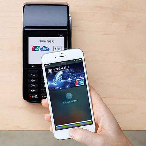 Apple Pay使用场景