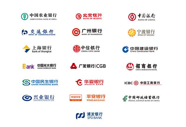 Apple Pay在国内支持的19家银行
