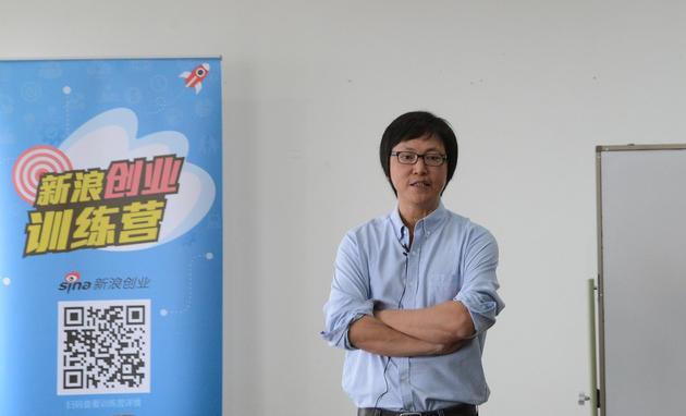 王峰:创业者要处理的10大关系