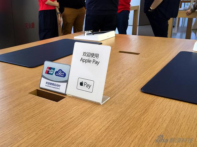 Apple Pay通过银联闪付实现 所以标识通常会放在一起