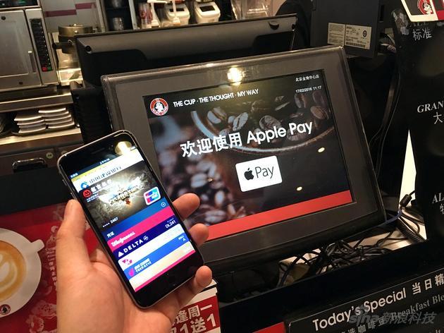 用Apple Pay买咖啡