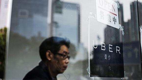 收入减少 Uber司机不高兴了