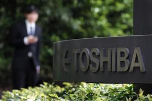 东芝已同意将芯片业务部门出售给贝恩资本