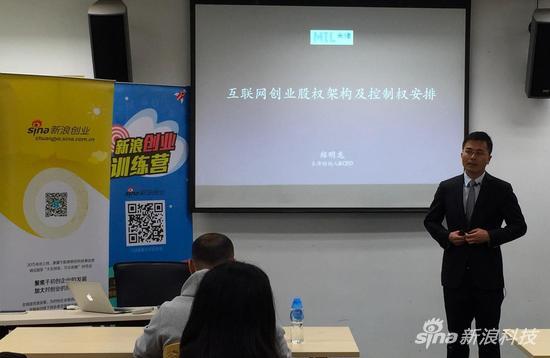 有13年股权法务经验的米律创始人郑明龙分享了期权激励方面的经验