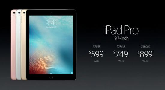 9.7英寸iPad Pro