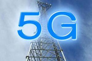 工信部副部长陈肇雄:5G有望2020年正式商用|工信部|5G_新浪科技_mtr地圖