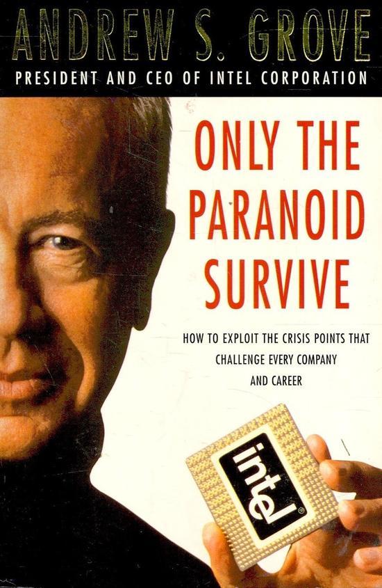 格鲁夫的经典著作《只有偏执狂才能生存》