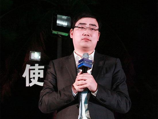 """""""财经之夜-正和岛夜话""""于3月23日晚在海南博鳌举行。上图为""""2015十大经济年度人物""""、滴滴出行董事长程维。(图片来源:财经"""