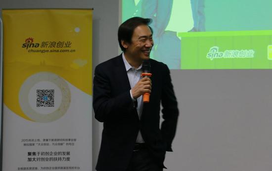 北极光创投创始人、董事总经理 邓锋