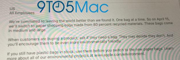 蘋果零售店將放棄塑料袋 轉用再生紙袋