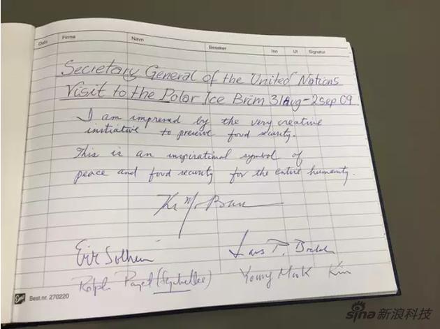 """每位拜访过种子库的参观者都会要求登记留言,翻到第一页,种子库的第一位访客联合国秘书长潘基文留言:""""这对全人类的和平及粮食安全都是鼓舞性的标志。"""""""