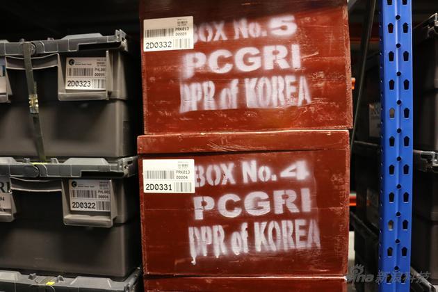 新浪科技甚至还在仓库内发现了朝鲜储存的种子
