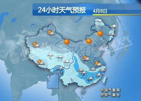 配图为4月8日央视天气预报