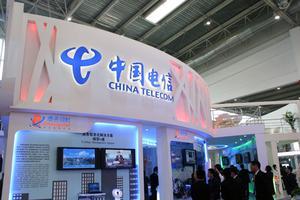 中国电信上半年净利116.7亿元 同比上涨6.3%
