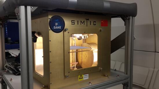 空间在轨3D打印机