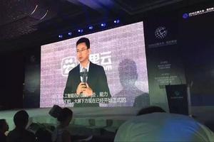 阿里小Ai隔空喊话谷歌AlphaGo 一定要跟你下围棋