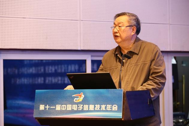 第十一届中国电子信息手艺年会北京成功召开