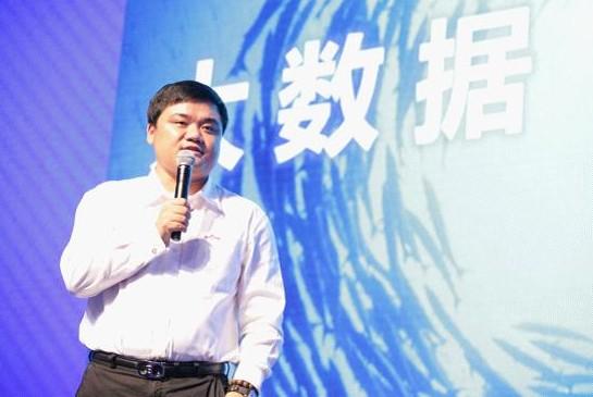 百度公司副總裁、百度貼吧總經理王湛