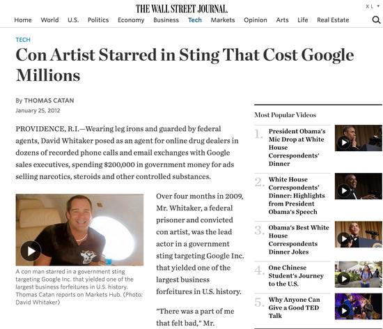 美国政府与这个假药贩子主导了针对谷歌的钓鱼式执法